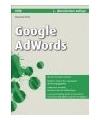 weitere Infos zu Google AdWords